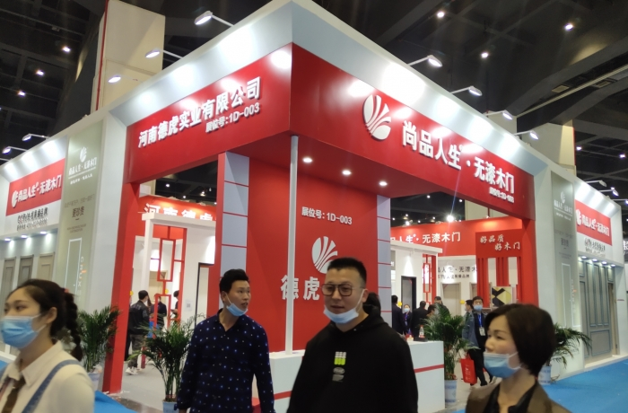 尚品人生·无漆木门6.16-18日在郑州CBD展会取得圆满成功